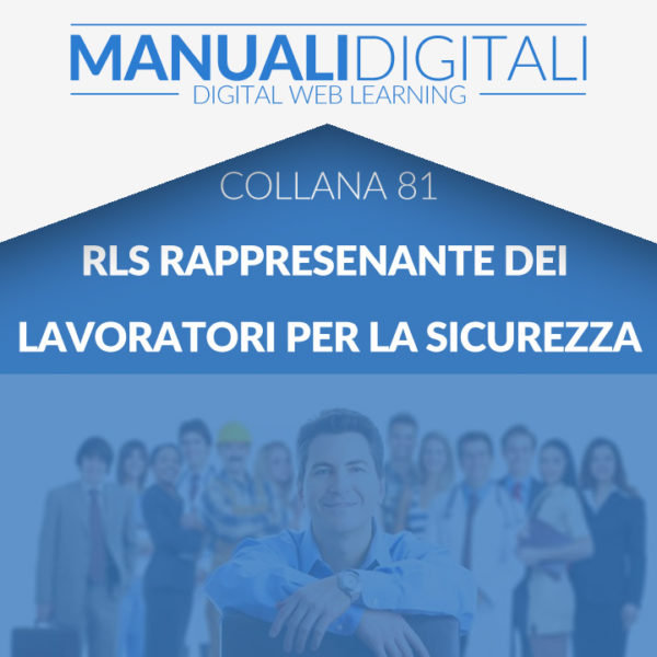 RLS 32