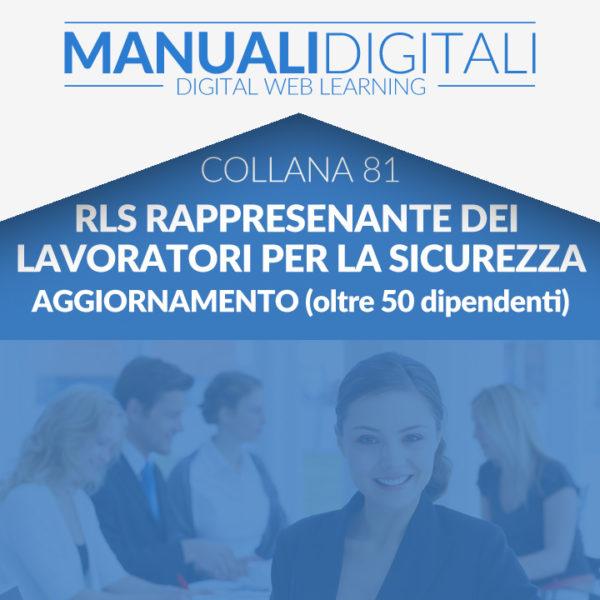 RLS 8